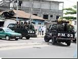 Причиной взрыва на военных складах в Конго стало короткое замыкание