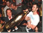 Британец потратил 200 тысяч фунтов на шампанское и водку