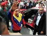 Чавес назвал сроки возвращения в Венесуэлу