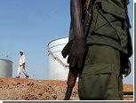 Южный Судан объявил себя жертвой вторжения