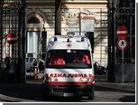 Двое жителей Италии совершили самосожжение