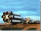 Сегодня на Байконуре запустили последнюю ракету
