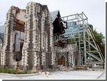 Новозеландский собор снесут спустя год после землетрясения