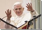 Кастро объяснил Папе Римскому, что компартия давно уже подружилась с церковью и жаждет вкусить «опиум для народа»