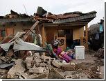 Журналисты насчитали более 300 жертв взрыва в Конго