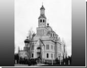 В храме на Ставрополье учинен погром
