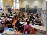 Французские родители потребовали освободить детей от домашних заданий