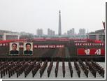 В КНДР отметили окончание 100-дневного траура по Ким Чен Иру