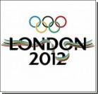Иностранным спортсменам запретили вступать в брак на Олимпиаде-2012