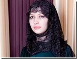 """Жена Кадырова показала коллекцию одежды """"Леди Чечня"""""""