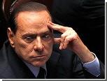 Берлускони уличили в неуплате счетов за свет