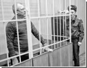 Вынесен приговор бывшему депутату Госдумы