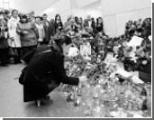 СК отчитался о расследовании терактов в метро