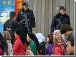 Китайские полицейские убили четырех уйгурских сепаратистов