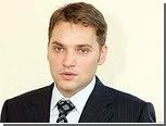 Румынского депутата наказали за высказывания о Холокосте