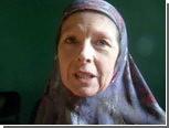 Родственники выкупили британку у сомалийских пиратов