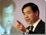 Популярного китайского политика уволили из-за связей подчиненного с США