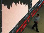 Квартальный объем IPO стал минимальным с 2009 года