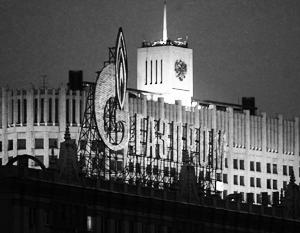 Медведев оставляет столице часть доходов от Газпрома