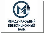 """ЦБ потребовал от """"МИ-Банка"""" прекратить прием вкладов"""