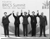 БРИКС готовится избавить мир от долларовой зависимости