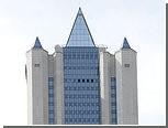 """Обращение """"Газпрома"""" в арбитражный суд удивило литовские власти"""