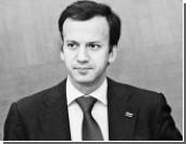 Дворкович: Россия вернется к бюджетному правилу