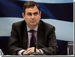 В Греции назначили нового министра финансов
