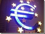 Аналитики проверили устойчивость банков ЕС по американской методике