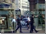 Второй по размерам итальянский банк сообщил об убытке в 8 миллиардов евро