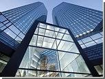 Deutsche Bank вернул себе звание крупнейшего банка Европы