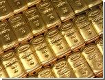 Резервы России уменьшились на сто тысяч тройских унций золота