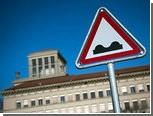 Потери российского бизнеса от ВТО компенсируют за счет госзакупок