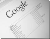 Google решил изменить концепцию поиска