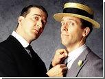 Британским производителям сериалов предоставят налоговые льготы