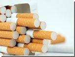 Правительство предложило запретить продажу сигарет в duty free