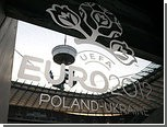 Украина потратила на Евро-2012 пять миллиардов долларов