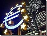Объем активов на балансе ЕЦБ на треть превысил ВВП Германии