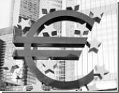 Берлин и Париж: Пик финансового кризиса пройден