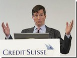 Credit Suisse урезал зарплаты топ-менеджерам в два раза