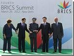 БРИКС договорились давать друг другу кредиты в национальной валюте