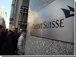 Трейдера Credit Suisse оштрафовали за инсайд