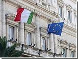 Долг Италии превысил 120 процентов ВВП