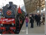 На День Победы железнодорожные билеты подешевеют вдвое