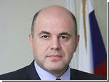 Налоговики простили россиянам 31 миллиард рублей