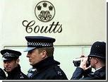 Великобритания оштрафовала банк королевы Елизаветы II