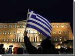 Bloomberg предсказал Греции очередное спасение силами ЕС