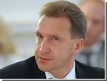 FT рассказала об офшорных инвестициях семьи Шувалова