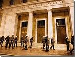 Доходность по греческим облигациям превысила 1000 процентов годовых