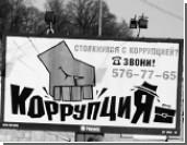 ФБР занялось российской компанией